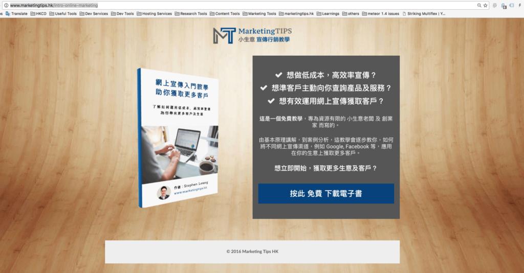 web-screenshot